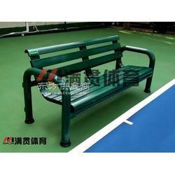 供应满贯体育网球场休息椅MA-810图片