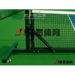 供应多功能场地全移动网球柱配置高档中网图片