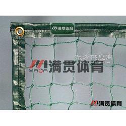 供应满贯体育网球场隔离网MA-530图片