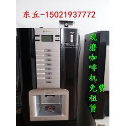 磨豆型咖啡机-租赁扫描型现磨咖啡机-投币咖啡机租赁图片