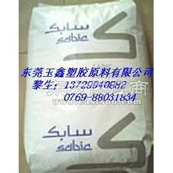 30玻纤PBT-沙伯基础-508R 黎志军图片