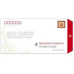 中式5号信封多少钱一个图片