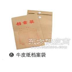 印刷定做档案袋/普通常用的牛皮纸档案袋/可印刷自己公司logo联系方式等信息图片