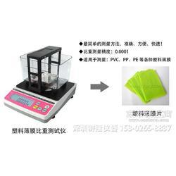 PU泡沫密度测试仪、如何测量泡棉密度仪使用群隆仪器测试仪、质量更优图片