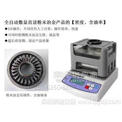 汽车零件密度计电动工具零件密度计发动机带轮令油率测试仪粉末冶金气门座圈图片
