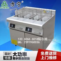 电磁双缸炸炉双缸电炸炉电炸炉生产厂家图片