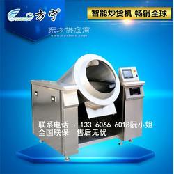 方宁电磁自动炒料机 360度滚筒式自动炒货机 电磁自动炒货机图片