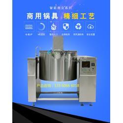 电磁自动熬糖机,可倾式自动熬糖机,红糖麦芽糖膏糖熬糖机器图片