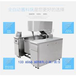 电磁自动炒火锅底料机,内蒙自动炒辣椒酱机器,电磁自动搅拌炒锅图片