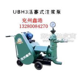 UBH3活塞式注浆泵图片