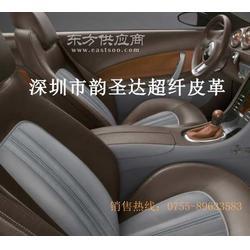专业供应销售打孔汽车座套超纤皮仿超纤图片