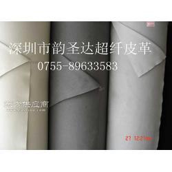 供应绒面超纤革图片