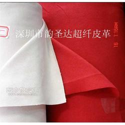 供应电子包装超纤绒图片