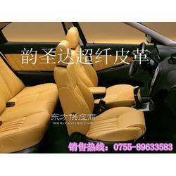 直销汽车内饰座套沙发超纤皮革图片