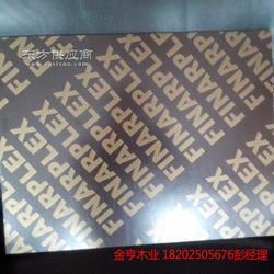 酚醛胶板我们卖的就是质量 18202505676图片