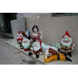 供应卡通雕塑白雪公主和七个小矮人雕塑-穗芳工艺图片