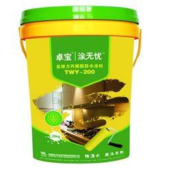江西防水涂料 预购防水涂料 卓宝防水涂料工厂图片