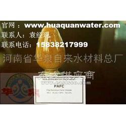 聚氯化铝铁专业生产商图片