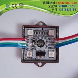 方形铁壳四灯模组WS2801铁壳四灯模组生产厂家图片