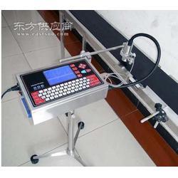 远方专用喷码机墨水高解析喷码机快干墨盒图片