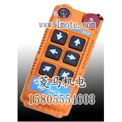 遥控器行车遥控器图片