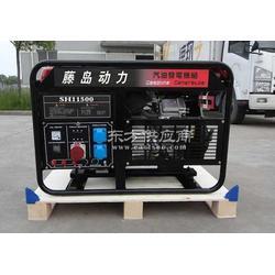 10KW微型汽油发电机图片