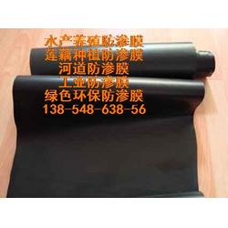 北京防渗膜生产厂家 北京防渗膜焊接 北京防渗膜图片