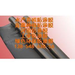 安徽防渗膜生产厂家、【安徽防渗膜】、安徽防渗膜图片