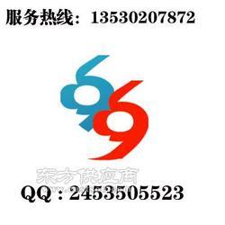 特赛TSI 5725旋叶式风速计?#35745;?></a></div></div>                     <div class=