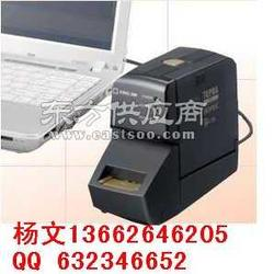 日产锦宫SR3900C标签机图片
