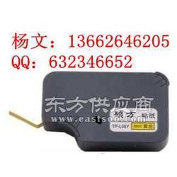 硕方12mm黄色贴纸8m/盒 TP-L12Y图片