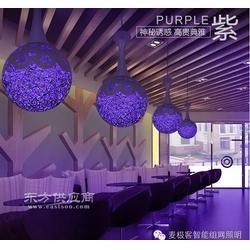 麦极客智能灯 餐厅灯 酒吧灯 西餐厅照明 咖啡厅情调灯图片