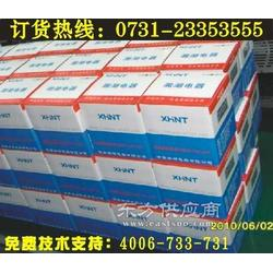 CMC-P250-1B1询价0731-23352111图片