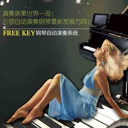 广州魔幻钢琴新、魔幻钢琴、广州雅迪数码科技图片