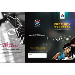 freekey-广州雅迪数码科技-freekey质量好图片
