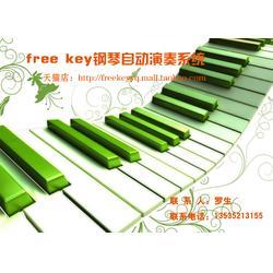 钢琴、广州雅迪数码科技、自动演奏钢琴图片