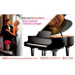 【钢琴】|钢琴静音系统|广州雅迪数码科技图片