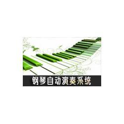 魔鬼钢琴自动演奏系统|钢琴|广州雅迪数码科技图片