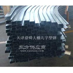 df智能温室几型钢骨架低价促销15122800855图片