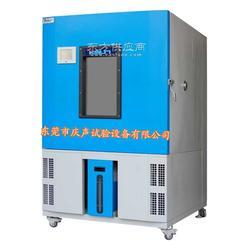 调温调湿试验箱恒温恒湿控制箱图片