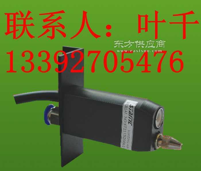 供应ST211B扁头离子风嘴保证10V以内除静电效果图片