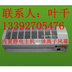 供应ST701A离子风幕斯的克制造质保三年销售图片