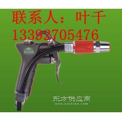厂家直销ST301A红色塑胶头离子风枪质保三年图片