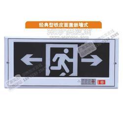消防应急照明灯指示灯标志灯M-AAL图片