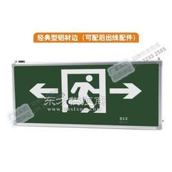 消防应急照明灯指示灯标志灯M-WACK图片