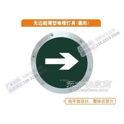 新国标消防应急照明灯指示灯标志灯M-ABI图片