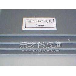 CPVC板材灰色CPVC板CPVC板图片