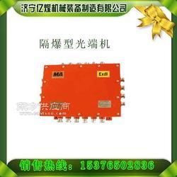 矿用隔爆兼本安型电话光端机图片