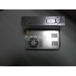 24V15A电源适配器 24V20A电源适配器图片