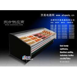 蔬菜保鲜柜 保鲜柜冷冻食品的冷冻温度图片